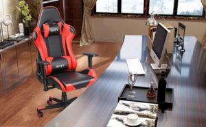 Comment évaluer une chaise de gamer INTEY ?