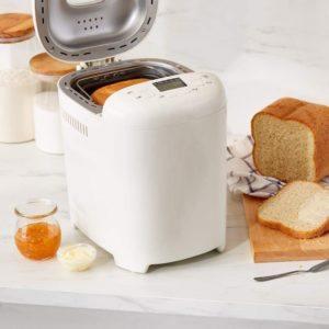 Qu'est-ce qu'une machine à pain ?