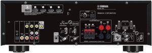 L'utilisation que vous allez faire de l'amplificateur déterminera le type d'équipement dont vous avez besoin.