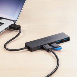 Dispositif doté de sorties USB facilitant la connexion d'appareil à un ordinateur