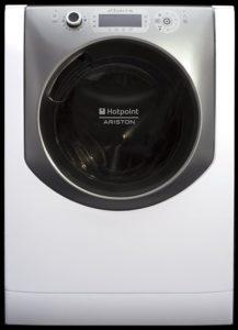 Cette machine à laver vous permet de l'activer lorsque vous n'êtes pas à la maison. La meilleure machine à laver avec une excellente efficacité énergétique.