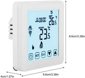 Le thermostat d'ambiance est de taille compacte.