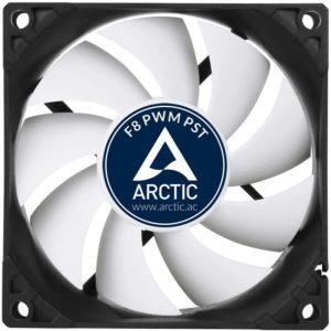Ventilateur PC haute performance silencieux pour unité centrale.