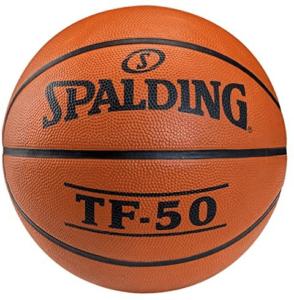 Selon l'avis des utilisateurs et les tests comparatifs, la qualité de ce ballon est bonne et il est vendu à petit prix.