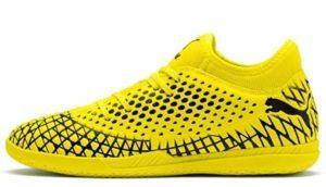 Cette chaussure dispose d'une semelle avec une excellente adhérence sur terrains souples