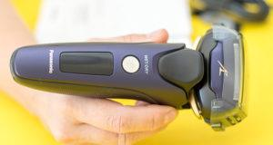 Où acheter un rasoir électrique ?