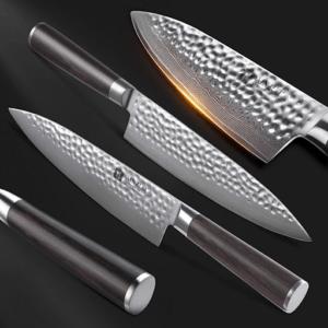 C'est un couteau japonais de type Nakiri