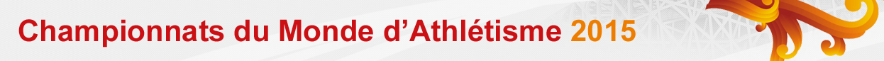 Championnats du Monde d'Athlétisme 2015
